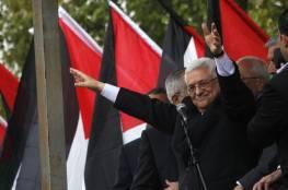 فصائل المنظمة في لبنان تجدد الدعم والمبايعة للرئيس