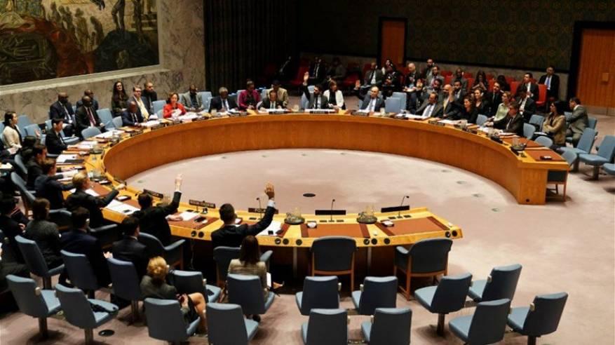 مجلس الأمن يأسف لقرار إسرائيل إنهاء عمل المراقبين الدوليين في الخليل