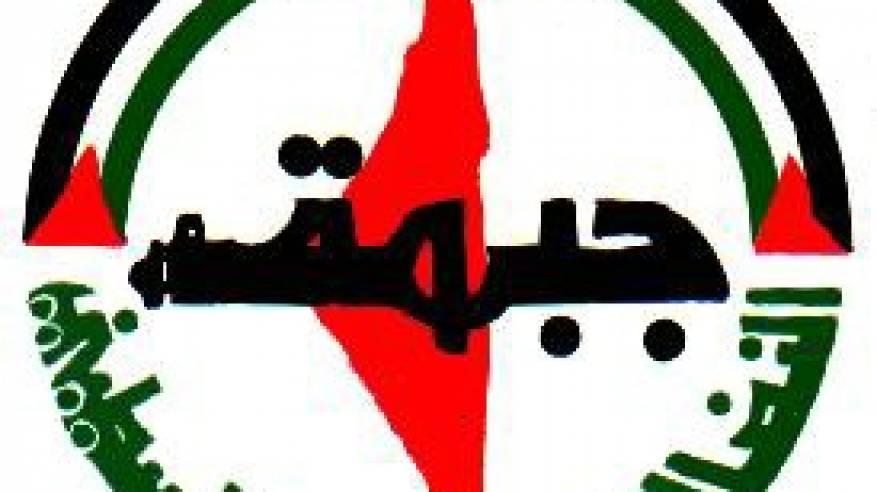 د. أبو هولي يهنئ الرفاق بجبهة النضال الشعبي وامينها العام بمناسبة الذكرى الـ (53) لانطلاقة جبهتم العتيدة