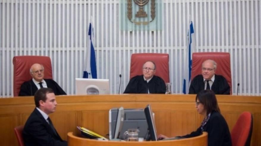 نادي الأسير: محكمة