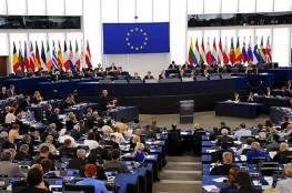 الاتحاد الأوروبي: لا نعترف بسيادة إسرائيل على الأراضي المحتلة عام67