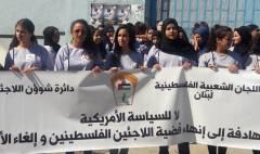 المخيمات الفلسطينية في لبنان تنظم وقفات تضامنية دعما لاستمرارية عمل الأونروا وتجديد تفويض ولايتها بتاريخ 249/2019 .