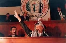 غدا: الذكرى الـ30 عاما على إعلان الاستقلال