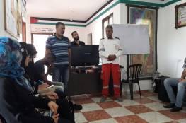 لجنة مخيم دير البلح بالتسنيق مع جمعية الهلال الاحمر تنظم دورة  اسعافات اولية