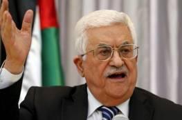الرئيس يجدد التأكيد على ضرورة دعم حق تقرير المصير بالنسبة للشعوب الرازحة تحت نير الاحتلال