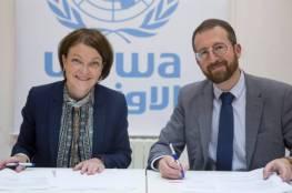 فنلندا توقع اتفاقية متعددة السنوات لدعم لاجئي فلسطين
