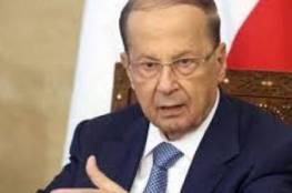 الرئيس اللبناني: أي اعتداء على سيادة لبنان سيقابل بدفاع مشروع تتحمل إسرائيل نتائجه