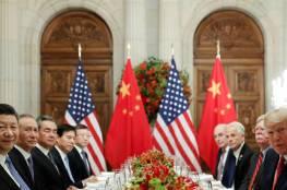 تجميد الرسوم والضرائب مقابل شراء بكين المزيد من البضائع الأمريكية