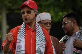 ماليزيا تحظر مشاركة سباحين إسرائيليين في مسابقة دولية