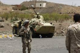 اليمن... الجيش يسيطر على مواقع استراتيجية في البيضاء