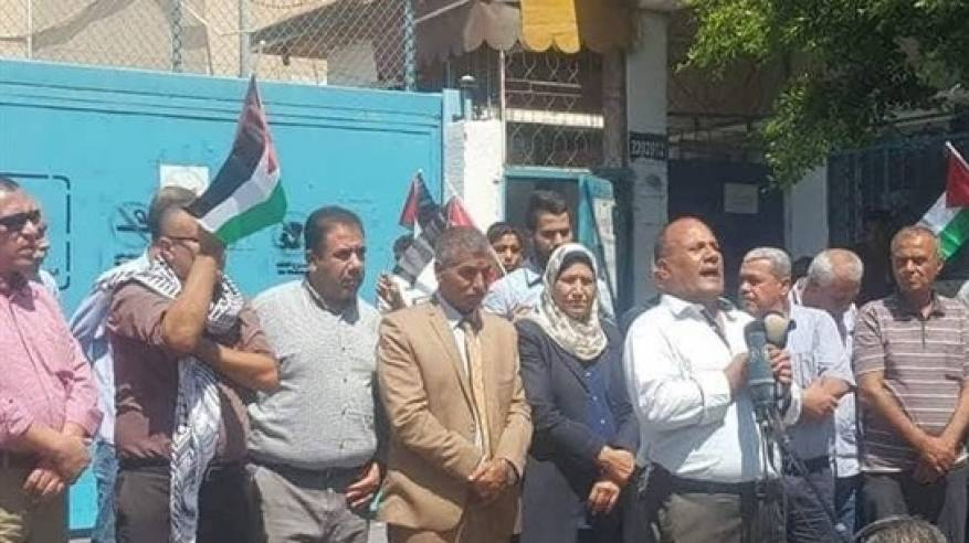 """رغم محاولة """"حماس"""" منعها: وقفة احتجاجية منددة بسياسات الإدارة الاميركية تجاه الأونروا"""