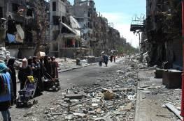 مخيم اليرموك للاجئين الفلسطينيين