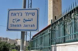 اللجنة العربية لحقوق الإنسان تطالب بضرورة حماية ومنع تهجير أهالي الشيخ جراح
