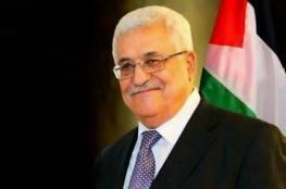 الرئيس يتسلم التقرير السنوي للوكالة الفلسطينية للتعاون الدولي