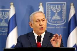 نتنياهو: سيتم اخلاء الخان الاحمر قريبا الوضع الأمني معقد الآن