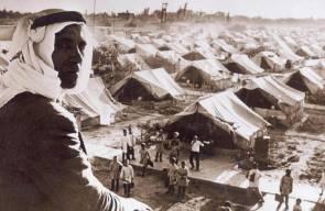 اللجوء الفلسطيني (النكبة)57