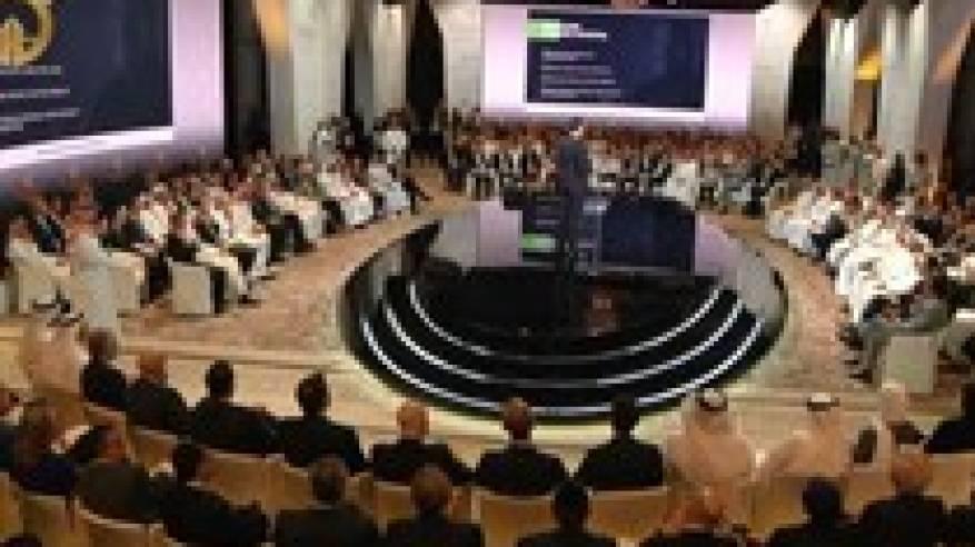 فرنسا تؤكد دعمها لأي خطة اقتصادية للفلسطينيين