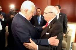 الرئيس التونسي يجدد دعم بلاده لشعبنا حتى إقامة دولته وعاصمتها القدس