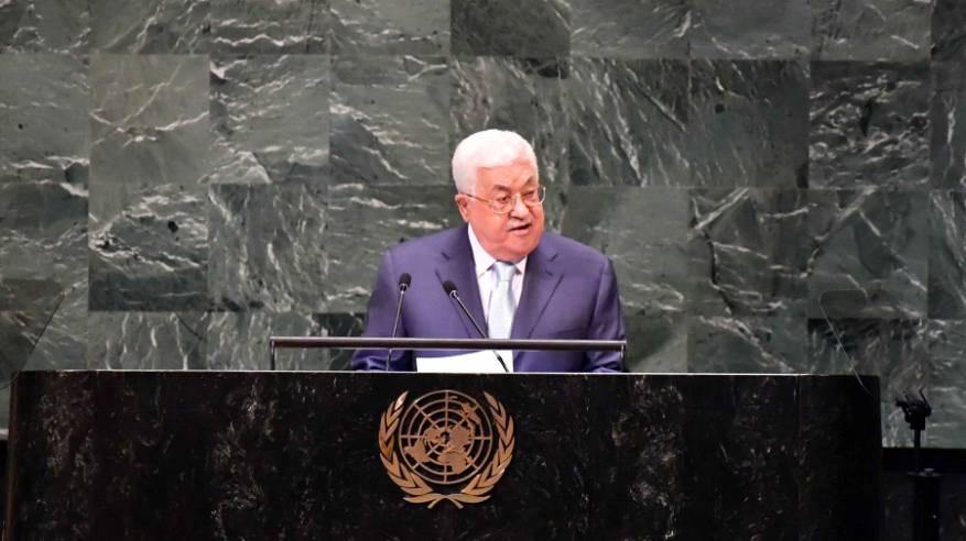 الرئيس في الأمم المتحدة: القدس ليست للبيع وشعبنا غير زائد وحقوقه ليست للمساومة