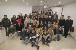 المكتب التنفيذي للاجئين يختتم اعمال اللقاء الشبابي الاول