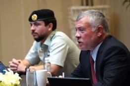 ملك الأردن: أي إجراء إسرائيلي أحادي الجانب لضم أراض في الضفة الغربية أمر مرفوض