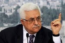 الرئيس يدين العدوان الاسرائيلي على أبناء شعبنا ويطالب بتوفير الحماية الدولية