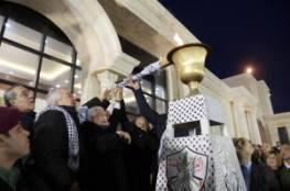 الرئيس خلال إيقاد شعلة الانطلاقة: القدس ليست للبيع وستبقى العاصمة الأبدية لدولة فلسطين