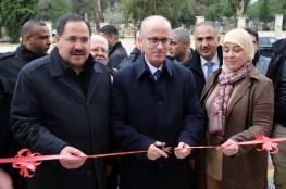 الحمد الله يفتتح مبنى وزارة التربية والتعليم الجديد في رام الله