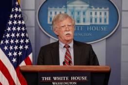 """بولتون يصف المحكمة الجنائية الدولية بـ""""الخطرة"""""""