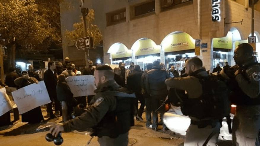القدس: الاحتلال يقمع وقفة منددة باعتقال المحافظ غيث