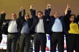 القائمة المشاركة: نحن صوت المعارضة الأقوى ضد حكومة غانتس ونتنياهو القادمة
