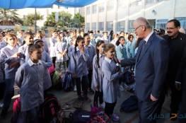 افتتاح العام الدراسي الجديد في كافة محافظات الوطن