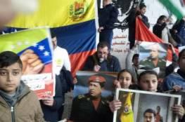 وقفة تضامنية مع فنزويلا في مخيم الدهيشة
