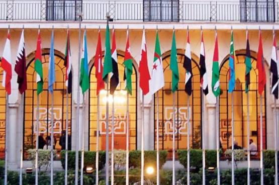 مؤتمر المشرفين على شؤون الفلسطينيين في الدول العربية المضيفة - الامانة العامة جامعة الدول العربية