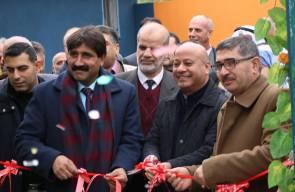 د. احمد ابو هولي يشارك بافتتاح حديقة مدرسة المأمونية وسط مدينة غزة بتاريخ 14/1/2019