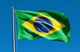 البرازيل تفتتح مكتبا تجاريا لها في القدس