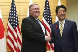 بومبيو يصل كوريا الشمالية لبحث نزع سلاحها النووي
