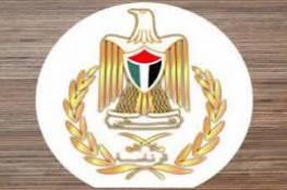 الرئاسة تحذر من سياسة الضم الإسرائيلية والرد الفلسطيني سيكون قويا وحاسما
