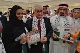 الجالية الفلسطينية في السعودية تجدد الدعم والولاء للرئيس