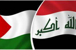 الحكومة العراقية توافق على رفع الحجب عن بعض التسهيلات للفلسطينيين المقيمين في العراق