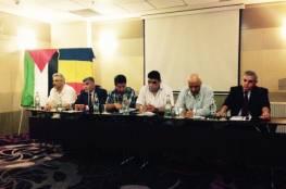 الجاليتان الفلسطينية والأردنية في رومانيا تدينان قرار رئيسة الحكومة نقل السفارة إلى القدس