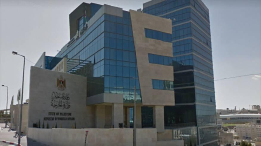 الخارجية: استمرار تحدي إسرائيل للمجتمع الدولي يستدعي فرض عقوبات رادعة لوقف الاستيطان