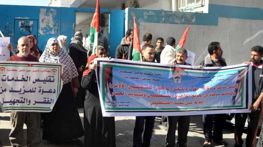"""اللجان الشعبية للاجئين في غزة تستنكر منع حماس الاحتجاج أمام """"الأونروا"""""""