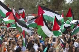 الاتحاد العام للجاليات الفلسطينية في اوروبا