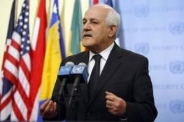 منصور: سيتم الدعوة لجلسة طارئة لمجلس الأمن الدولي حول الأوضاع في فلسطين