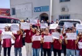 مسيرة ضد تقليصات الوكالة