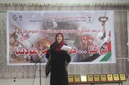 اللجنة الوطنية العليا لاحياء ذكرى النكبة تنظم معرضا تراثيا بمخيم المغازي