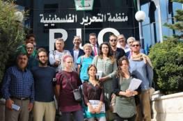 امانة سر منظمة التحرير تستقبل وفدا من المتضامنين الفرنسيين