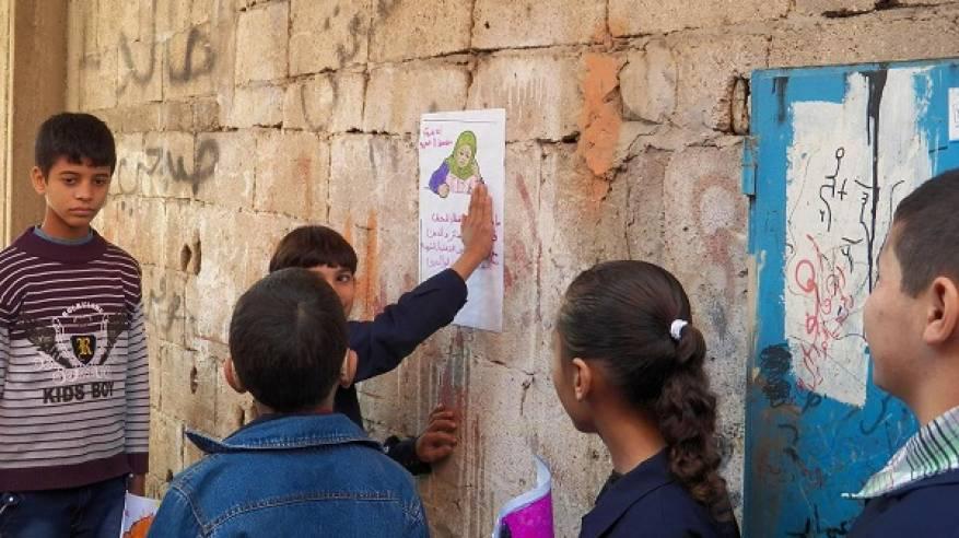 مخيم البص للاجئين الفلسطينيين