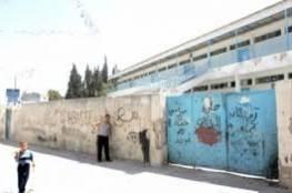 الأونروا مصدومة من حادثة شظية تسببت بأضرار لمبنى مدرسي في حمص بسوريا